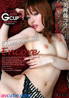 Encore Vol 6 – Kou Minefuji