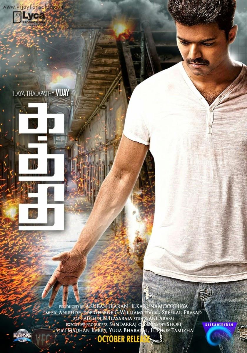 smartprice: katthi vijay movie latest images