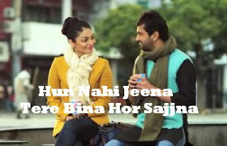 Hun Nahi Jeena Lyrics - Rahat Nusrat Fateh Ali Khan | Naughty Jatts