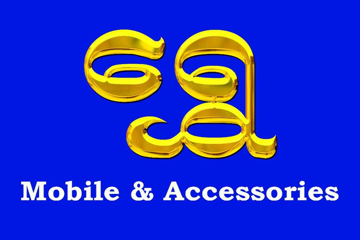 SHWE MOBILE & ACCESSORIES