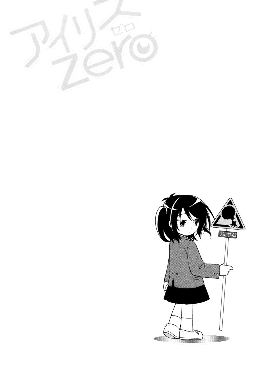 Komik iris zero 008 9 Indonesia iris zero 008 Terbaru 19|Baca Manga Komik Indonesia|