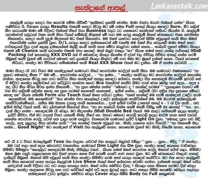 Free Read Sinhala Sex Story 100
