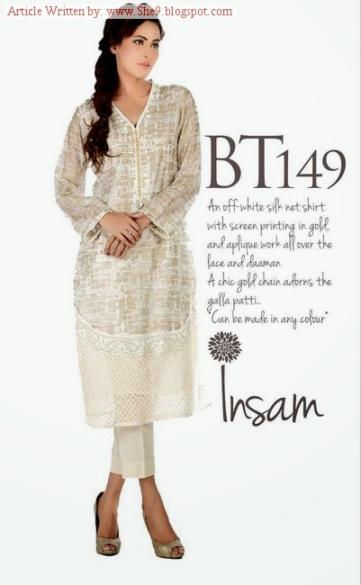 Insam Fall Dress Collection 2014-2015