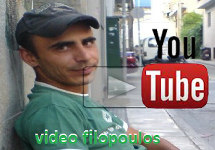 filopoulos youtube