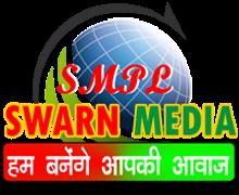 SWARN MEDIA- सर्वश्रेष्ठ हिंदी न्यूज़ चैनल