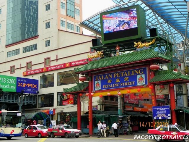 Petaling Street en Kuala Lumpur