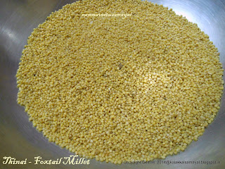 Foxtail millet [ Thinai arisi ]