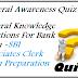 General Awareness Questions For SBI Associates Bank Clerk Exam Paper 2015