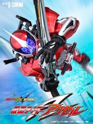 (K.R.S.S vietsub) Movie Kamen Rider Wreturns4_nowinasia