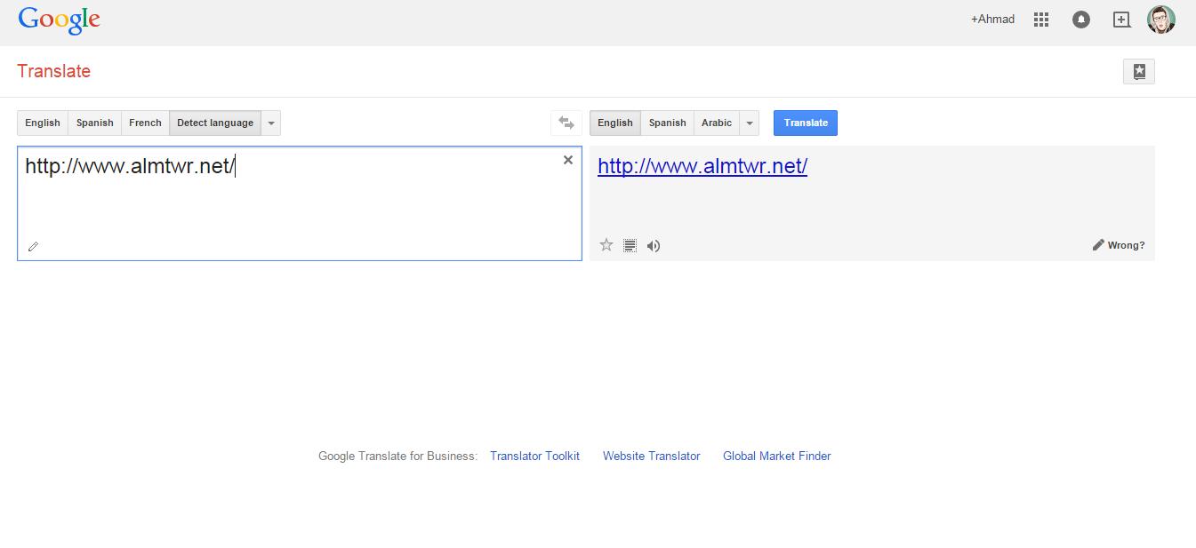 أسهل طريقة لفتح المواقع المحجوبة عن طريق ترجمة جوجل