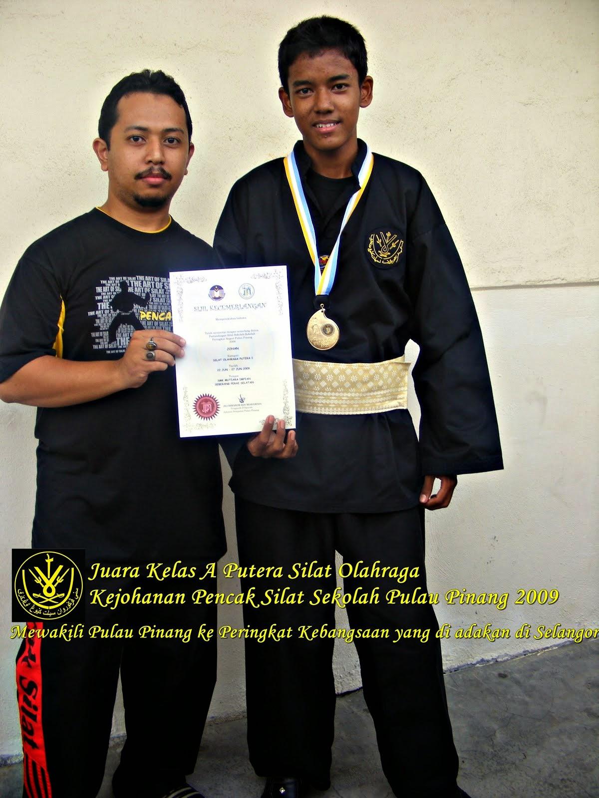Juara 2009