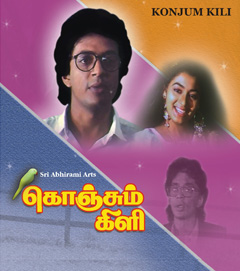 Watch Konjum kili (1993) Tamil Movie Online