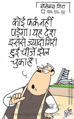 sensex, share market, corruption cartoon, corruption in india, indian political cartoon