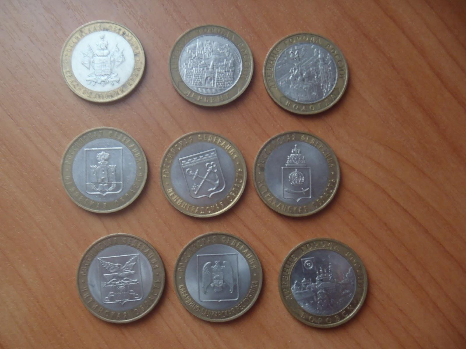 Сколько стоит 50 рублей 1993 года цена - edc7