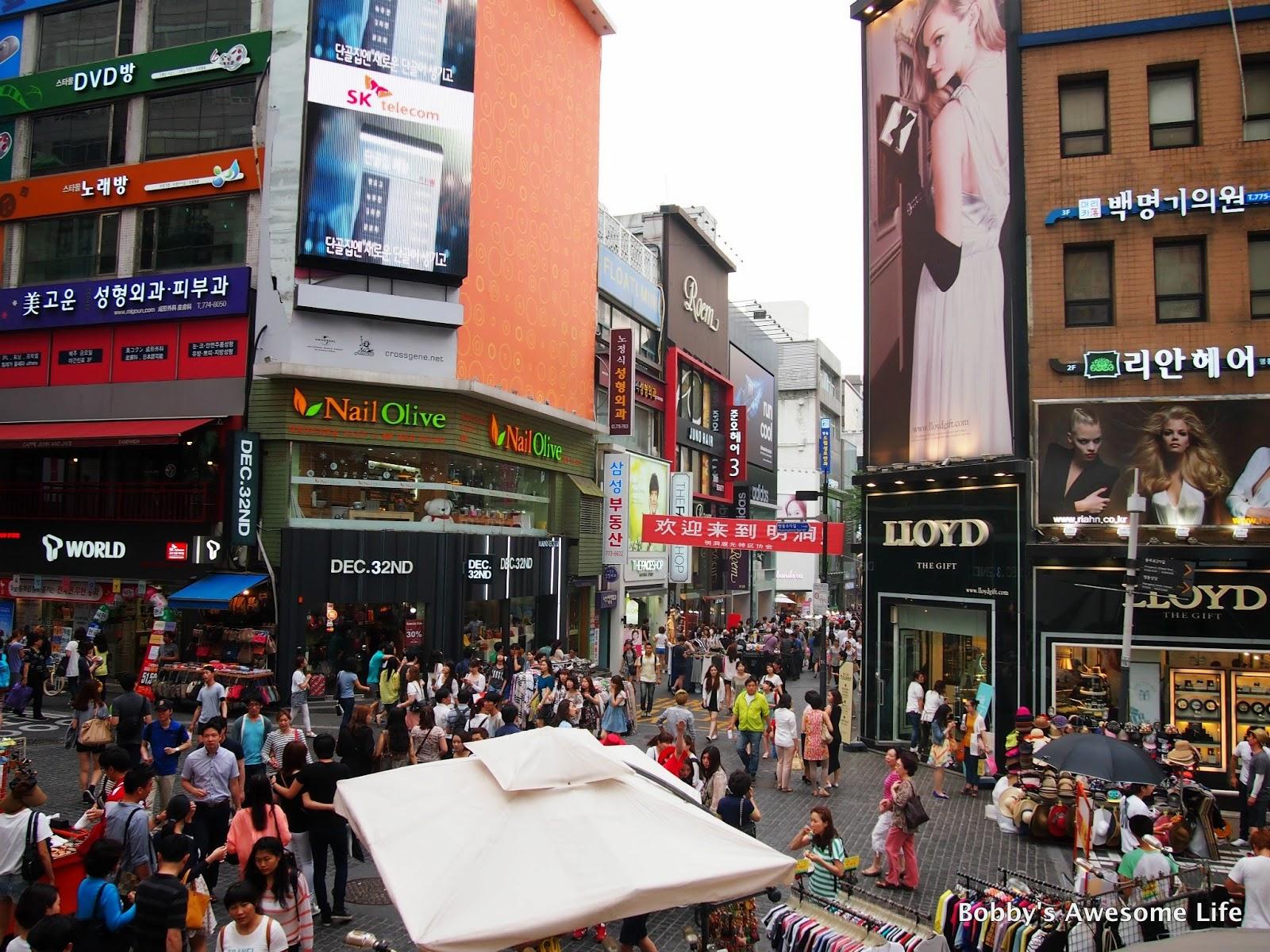 adidas store locator korea