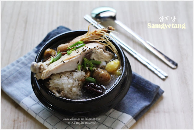 Samgyetang - Ginseng Chicken Soup with Rice and Chestnut Stuffings | Korean Recipes