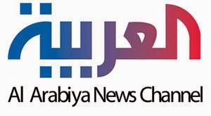 قناة العربية مباشر على الانترنت Al Arabiya Tv Live