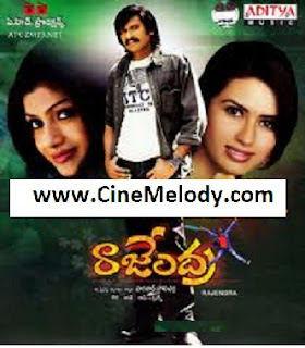 Rajendra Telugu Mp3 Songs Free  Download -2011