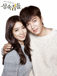 Film+Drama+The+Heirs Film Drama Korea Oktober 2013