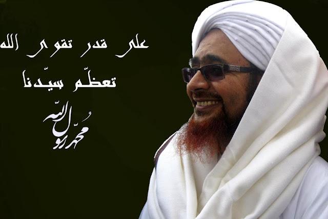 [Habib Umar bin Hafidz] 10 Konsep Pluralitas yang Diajarkan Syariah