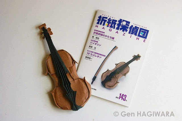 The Concept Behind This Model Is Same As In Cello A Long Stripe Of Paper Bottom To Form Body And Top Strings