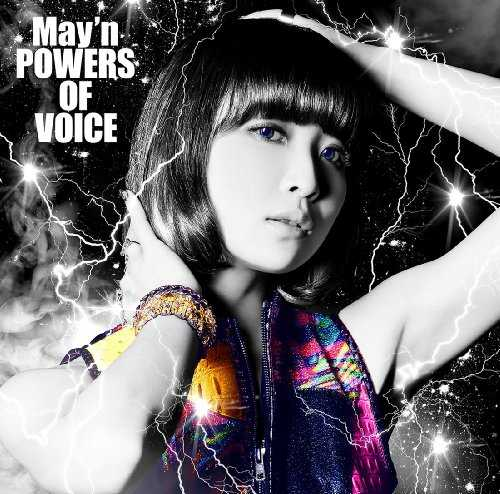 [Album] May'n – POWERS OF VOICE (2015.08.26/MP3/RAR)