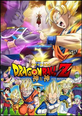 Dragon Ball Z: La batalla de los dioses [2013] Castellano