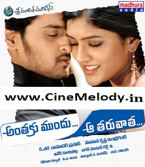 Anthaka Mundu Aa Tarvatha Telugu Mp3 Songs Free  Download -2013