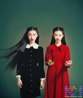 Cute Model  Zhang Xin Yuan