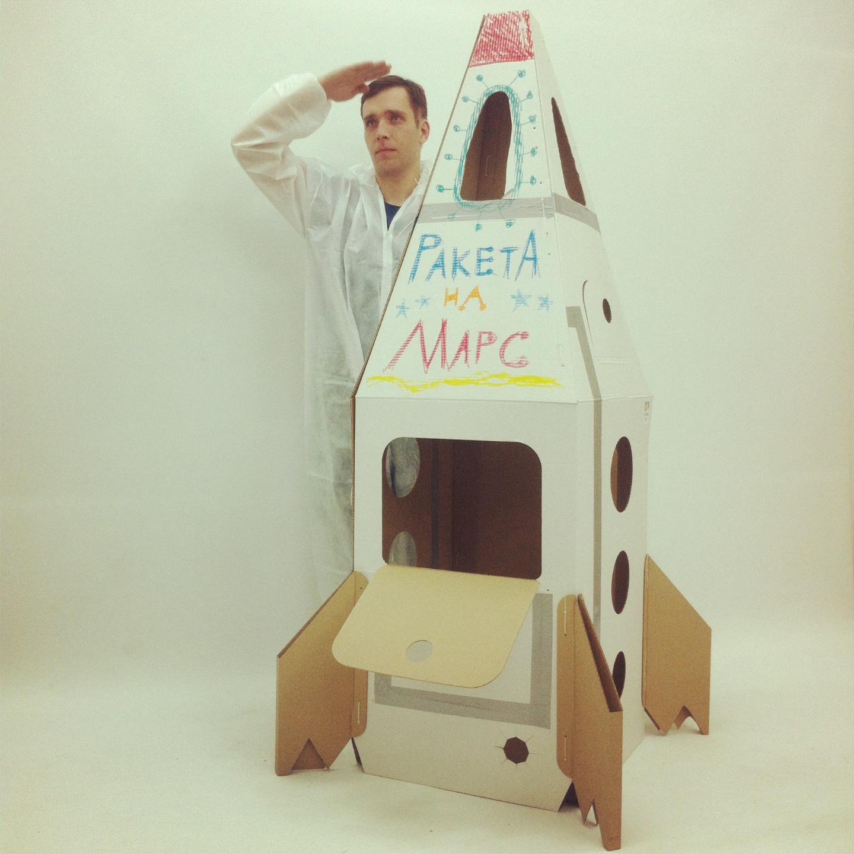 Как сделать ракету из бумаги своими руками 2