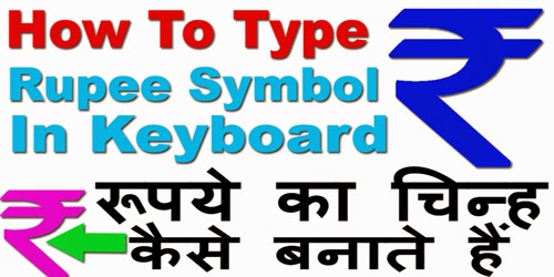 How To Type Rupee Symbol In Keyboard In Hindiurdu