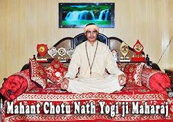 Mahant Chotu Nath Yogi ji Maharaj