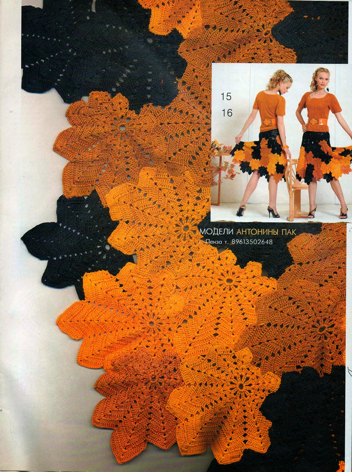 Филейное вязание. Юбка 28
