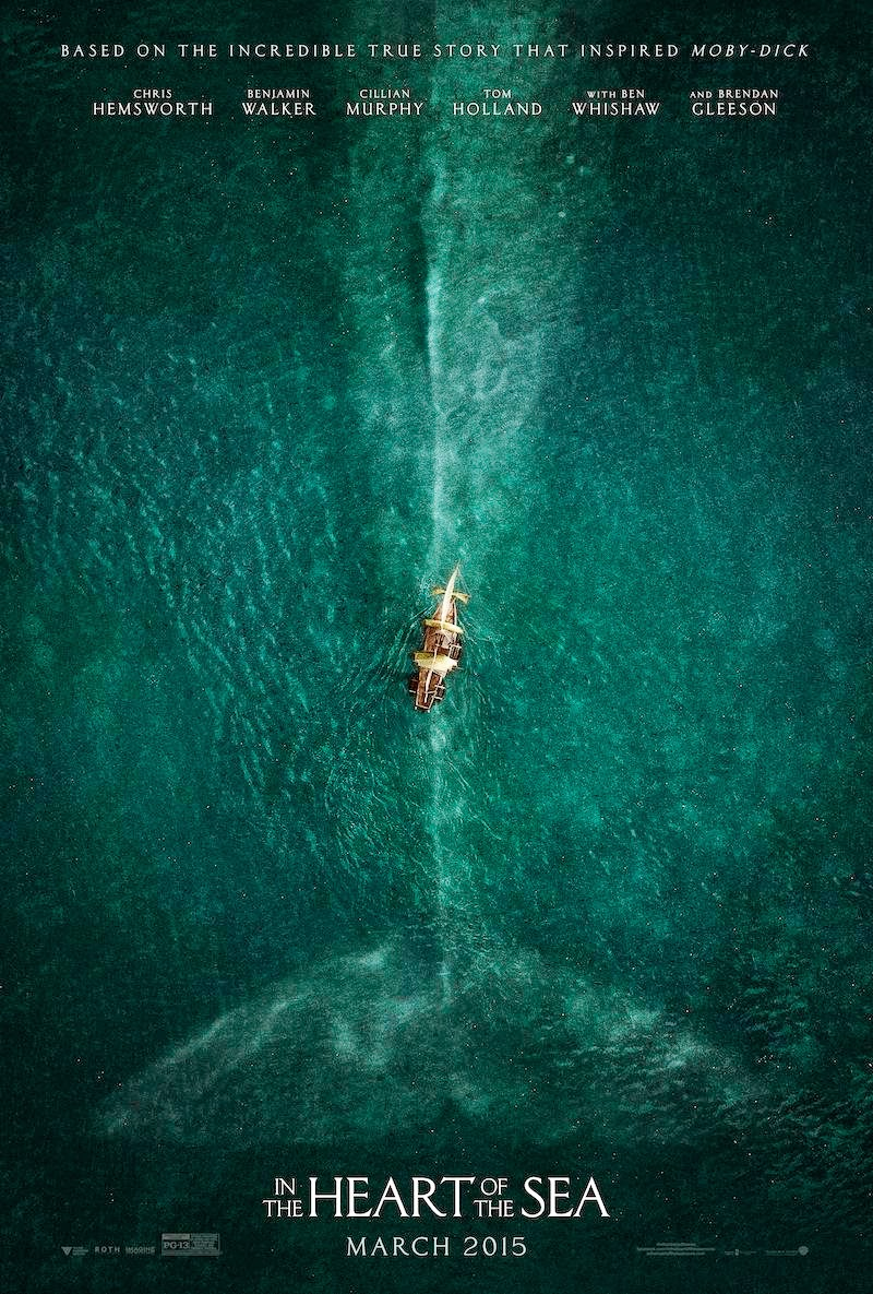 кино сердце в море
