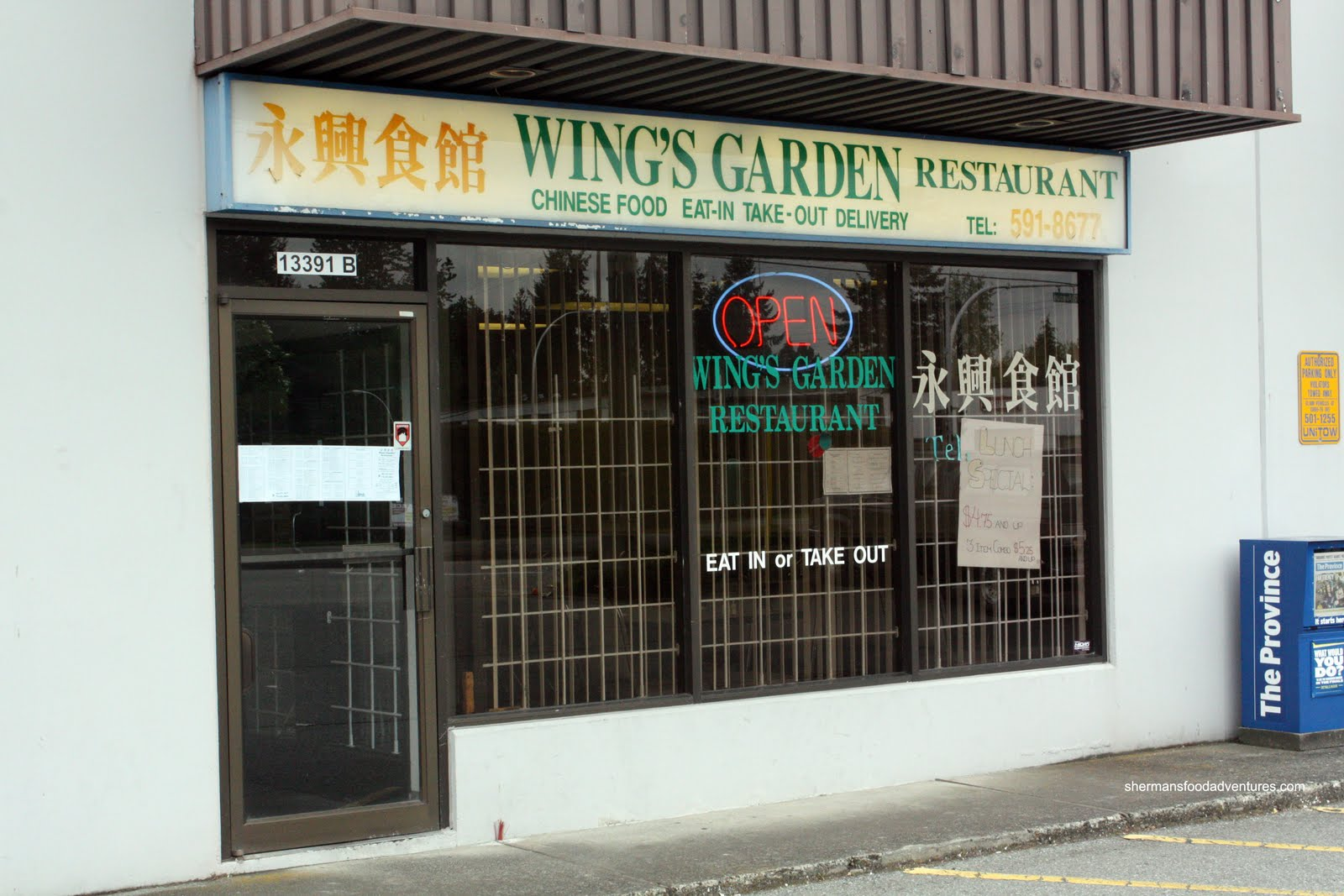 Sherman 39 S Food Adventures Wing 39 S Garden