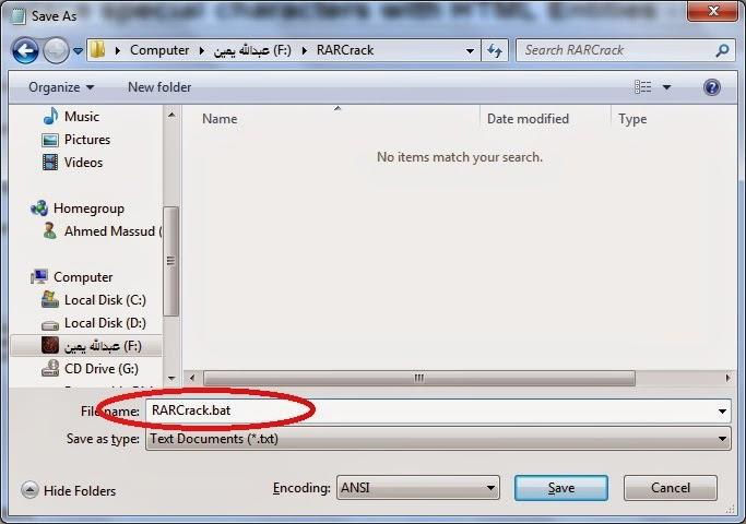 crack password rar dengan cmd