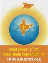 Hindu Convention