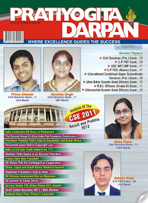 Pratiyogita Darpan August 2012, Pdf eMagazine