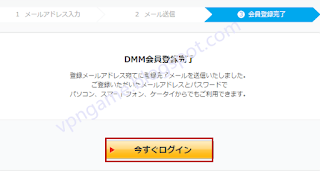 create dmm account