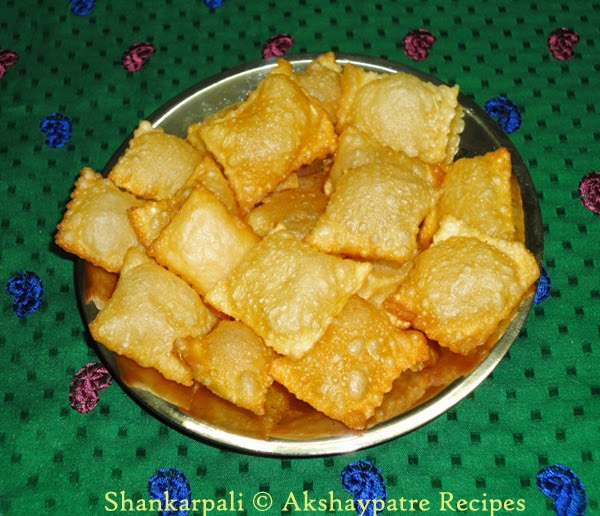 Shankarpali in a serving plate
