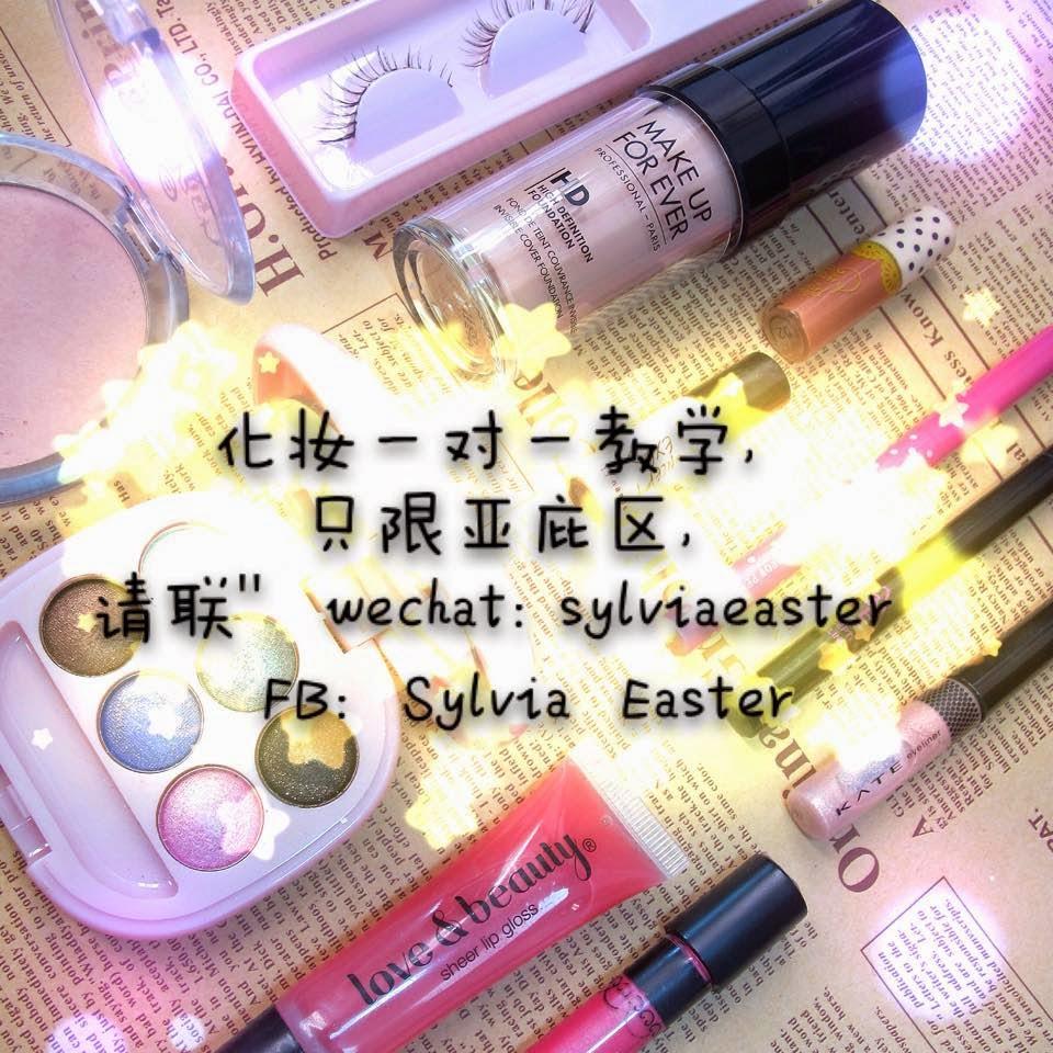 Makeup Class Intake