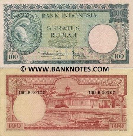 Uang Kertas 100 Rupiah 1957