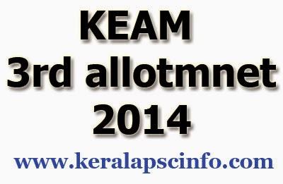 KEAM 2014 THIRD PHASE ALLOTMENT, THIRD PHASE ALLOTMENT, KEAM THIRD ALLOTMENT 2014