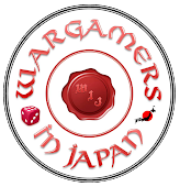 Wargammers in Japan Facebook