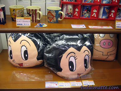 Astro Boy, Tetsuwan Atom in Japan