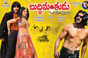 Watch Buddhimanthudu (2009) Telugu Movie Online