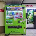 Suika専用自販機,自動販売機〈著作権フリー無料画像〉Free Stock Photos