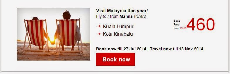 AIR ASIA INTERNATIONAL FLIGHT
