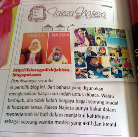 InTrend July 2012