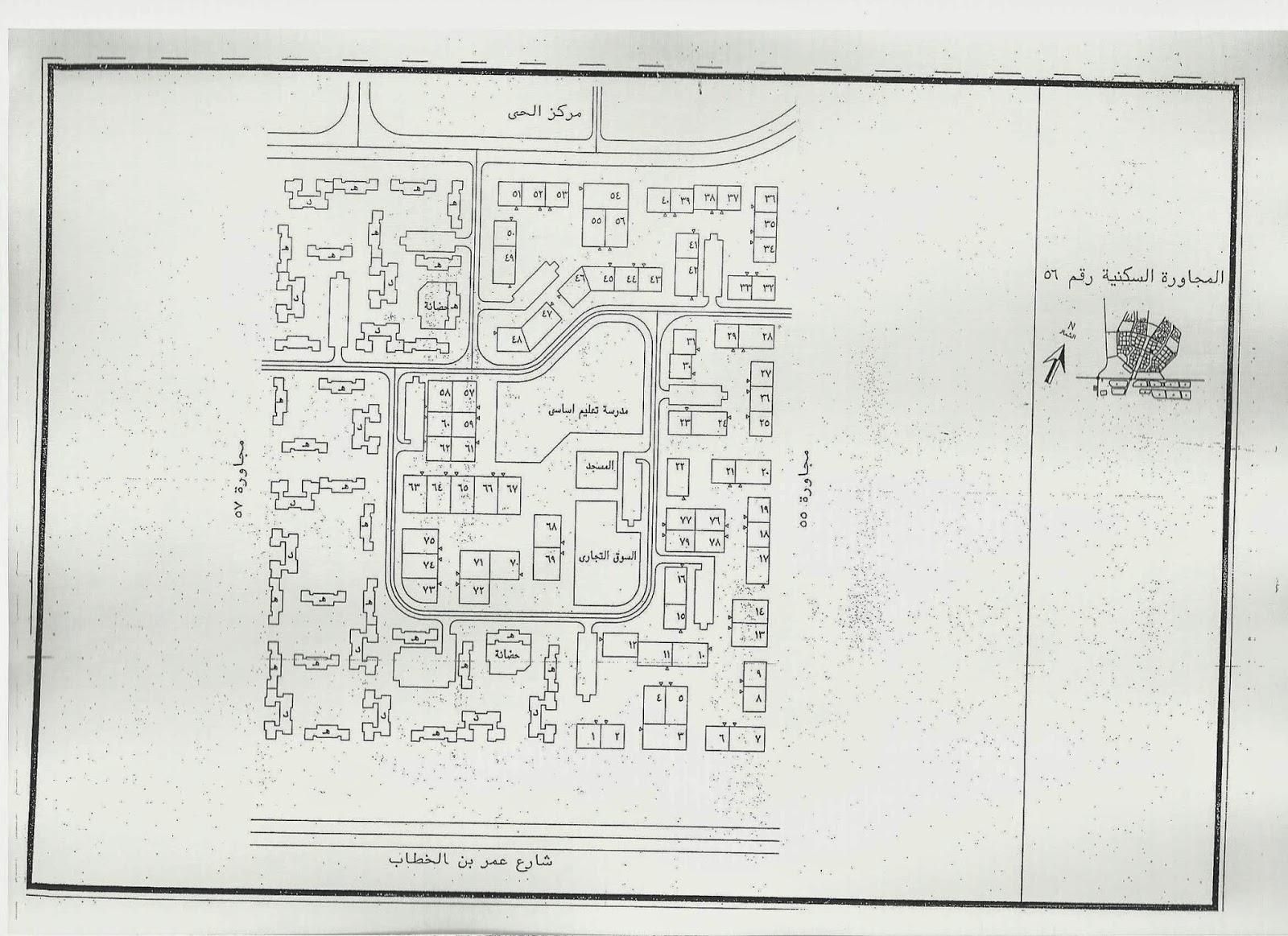 خريطة المجاورة 56 بالعاشر من رمضان